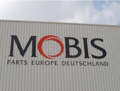 Fassade-Mobis1